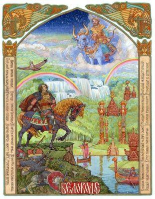 Беловодье. Древняя прародина Ариев и Славян