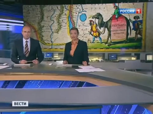Российская власть признала Тартарию?