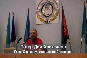 Александр Хиневич. Встреча в Днепропетровске. 09.06.2011