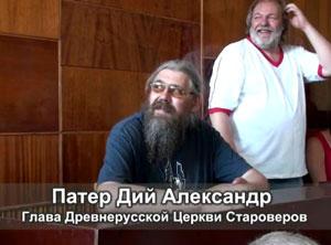 Александр Хиневич. Встреча в Севастополе. 13.06.2011