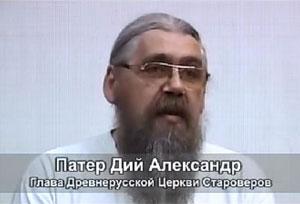 Александр Хиневич. Встреча в Одессе. 06.06.2011