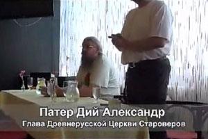 Александр Хиневич. Встреча в Попраде. 01.06.2011