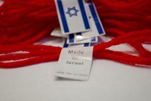 Красная нить из Израиля и её значение