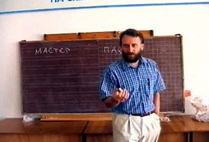 Валерий Синельников. Мастер-класс