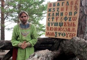 Андрей Ивашко. Азбучные истины