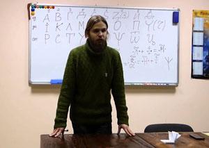Андрей Ивашко. Числа и Образная Арифметика
