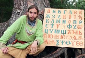 Андрей Ивашко. Сказочное образование