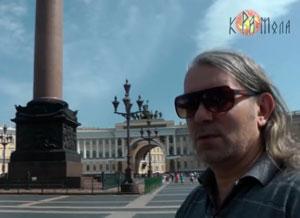 Игорь Гусев. О сути Александрийской колонны