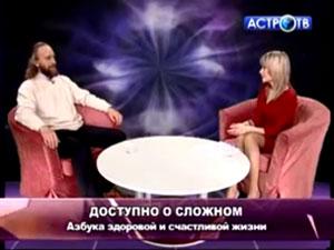 Валерий Синельников. Азбука здоровой и счастливой жизни