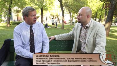 Анатолий Клёсов. Генетический алкоголизм