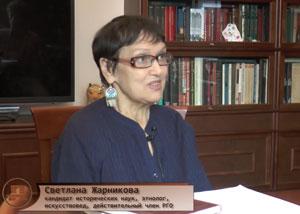 Светлана Жарникова. Индоевропейское языковое древо стоит на русских корнях