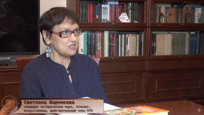 Светлана Жарникова. Русский и санскрит — признаки родства