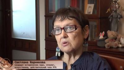 Светлана Жарникова. Западная Украина - русская земля