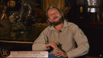 Виталий Сундаков. Как стать настоящим путешественником?
