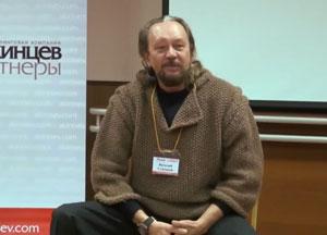 Виталий Сундаков. Конференция «Traveliving»