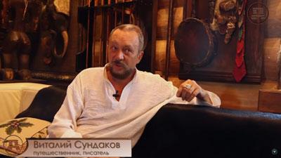 Виталий Сундаков. О чём не принято говорить в научном обществе