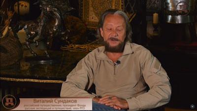 Виталий Сундаков. Почему эзотерика так популярна?