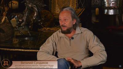 Виталий Сундаков. Путешествия как вершина образования