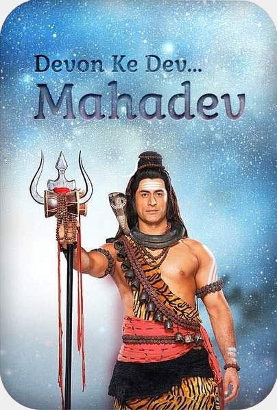 бог богов махадев русская озвучка все серии