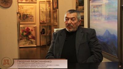 Георгий Максименко. Дольмены — памятники зороастризма