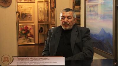 Георгий Максименко. Технология возведения дольменов