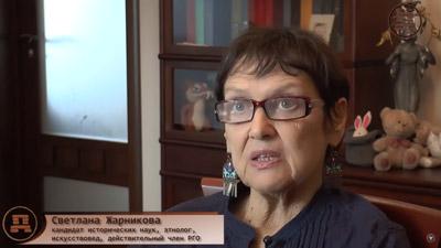 Светлана Жарникова. Допотопные города на севере России