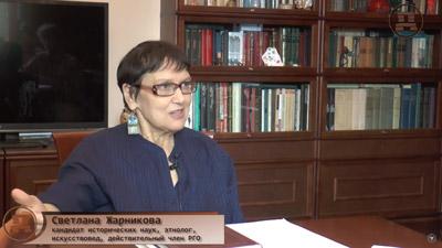 Светлана Жарникова. Кто такие евреи?
