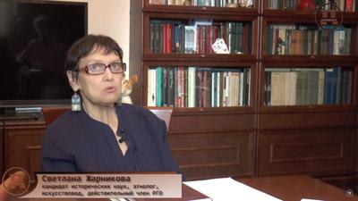 Светлана Жарникова. «Меня уже поздно убивать»