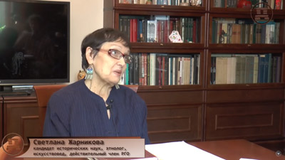 Светлана Жарникова. Непобедимый народ