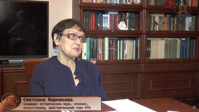 Светлана Жарникова. Обнаружены доказательства подлинности Велесовой книги
