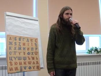Андрей Ивашко. Буквица ступень 2, слоги