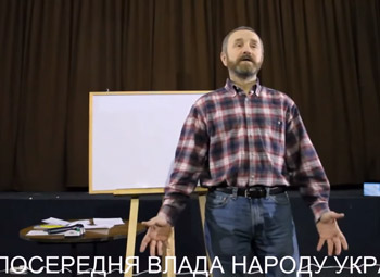 Сергей Данилов. Копное право — древнейшая форма самоуправления. 01.03.2014