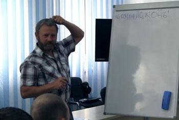 Сергей Данилов. Встреча в Сталинграде. 16.09.2014
