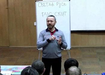 Сергей Данилов. Встреча в Волгограде. 22.03.2014
