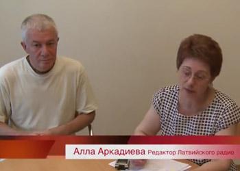 Александр Хакимов и Алла Аркадиева. Разумный диалог. 09.06.2014