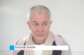 Александр Хакимов и Радислав Гандапас. Разумный диалог. 06.12.2016