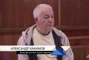 Александр Хакимов и Сати Казанова. Разумный диалог. 14.06.2014
