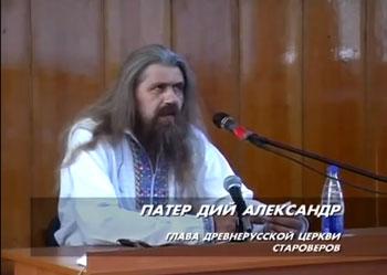 Александр Хиневич. Встреча в Севастополе. 25.08.2007