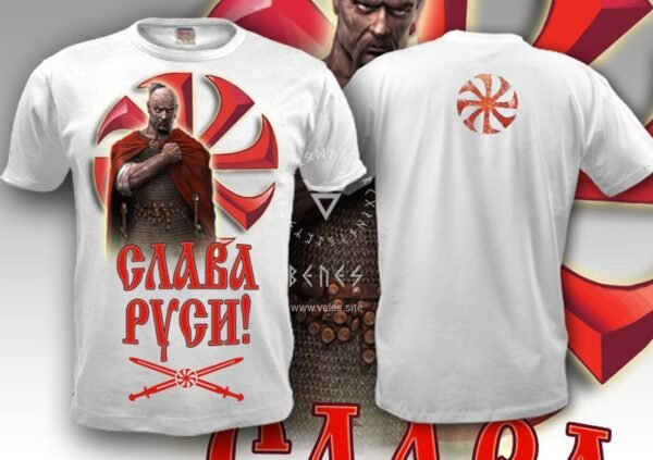 "Футболка ""Слава Руси"""