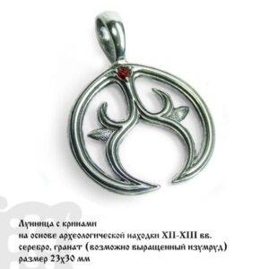"Оберег ""Лунница Вологодская"""