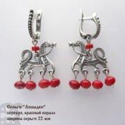 sergi-loshadki-0745-2
