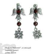 sergi-oreliki-0744-3
