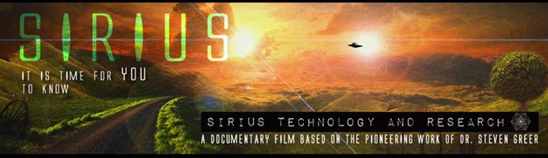 Сириус (Sirius), фильм смотреть онлайн