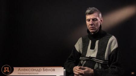 Александр Белов. Недостатки человеческого мозга