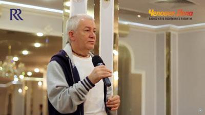 Александр Хакимов. Баланс лидерства и духовности — золотые стандарты Вед. 25.07.2017