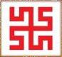 Свастика.  Ведические символы Славяно-Ариев и их значение. Значение свастики.  - Страница 2 Bogovnik