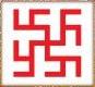 Свастика.  Ведические символы Славяно-Ариев и их значение. Значение свастики.  Cvetok-paporotnika
