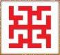 Свастика.  Ведические символы Славяно-Ариев и их значение. Значение свастики.  Duhobor
