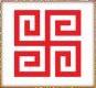 Свастика.  Ведические символы Славяно-Ариев и их значение. Значение свастики.  Duhovnaia-svastika