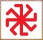 Свастика.  Ведические символы Славяно-Ариев и их значение. Значение свастики.  - Страница 2 Koliadnik
